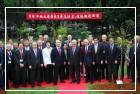 日本中央大學日華友好會長田繁會長等一行與前日本首相海部俊樹等貴賓們出席贈櫻典禮