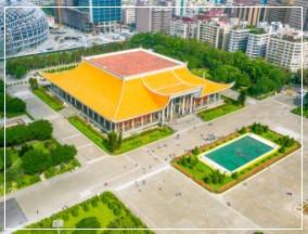 國父紀念館空拍圖.jpg