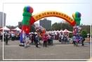 中山公園舉辦兒童園遊會