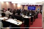 辦理紀念國父誕辰151歲學術研討會-中山先生建設現代國家的思想與藍圖