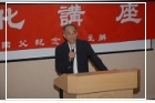 "Dean Huang Jun-jie of the Institute for Advanced Studies in Humanities and Social Sciences, National Taiwan University was invited to give a lecture on ""New Inspirations of Sun Yat-sen's Thinking to the Peace of East Asia in the 21st Century"" in the ""Lectures on Culture"" series in November."