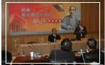 本館與華僑協會舉辦紀念孫中山學術論壇