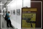2樓文化藝廊展出國立國父紀念館之美攝影比賽得獎作品展