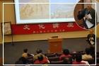 文化講座邀請林慧城教授主講臺灣的用心