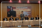 "The Hall co-organized the ""Conference on Sun Yat-sen's Thinking and the Development of the 21st Century"
