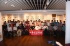 博愛藝廊展出中華書道學會25周年會員作品展
