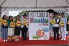 "This hall and the T.F.C.F Taipei City Southern District Office held a large campaign called ""Parenting For You"" at the square to the west of the fountain in Chungshan Park."