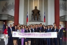 In 2017, Yan Xie-qin, head of the management and administration seminar of Overseas School of Northern Thailand led a 36-person delegation to visit the memorial hall.