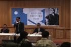 中山講堂舉辦「民生思想與中華文化學術研討會」,由本館林國章館長及華梵大學高柏園校長做專題演講,發表論文13篇。