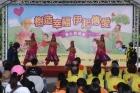 中山公園廣場舉辦「樹造幸福 伊起傳愛」第四屆愛心義賣會