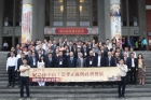 "The Memorial Hall jointly sponsored the 2017 National Academic Conference ""In Honor of Sun Yat-sen:"