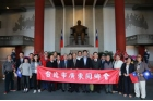 Chairman of the Taipei City Guangdong Association, Liang Zhuo led the directors and supervisors to pay a floral tribute to Dr. Sun Yat-sen's statue on the 152nd anniversary of Dr. Sun Yat-sen's birthday.