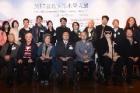 博愛藝廊、文華軒展出「2017臺北國際水墨大展」。展期:11/21~11/29。