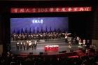 大會堂舉辦「實踐大學106學年度畢業音樂會暨畢業典禮」,與會貴賓有副總統陳建仁先生、史瓦帝尼國王恩史瓦帝三世等。