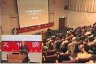 8月份文化講座邀請世新大學終身榮譽教授李振清主講「國際教育與人才培育的危機暨因應之道」,分析現代青年如何在艱困的環境中,開拓樂觀進取的人生與國際視野,進而廣結國際職場善緣。