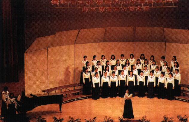 第3屆中山盃金嗓獎合唱比賽