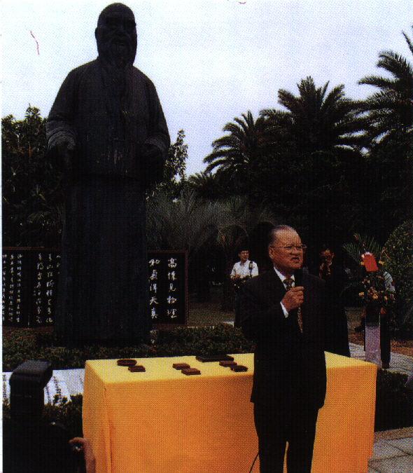 許水德院長於銅像遷建落成典禮中致詞