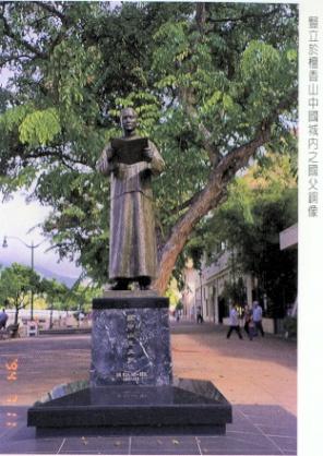 檀香山豎立於中國城內國父銅像