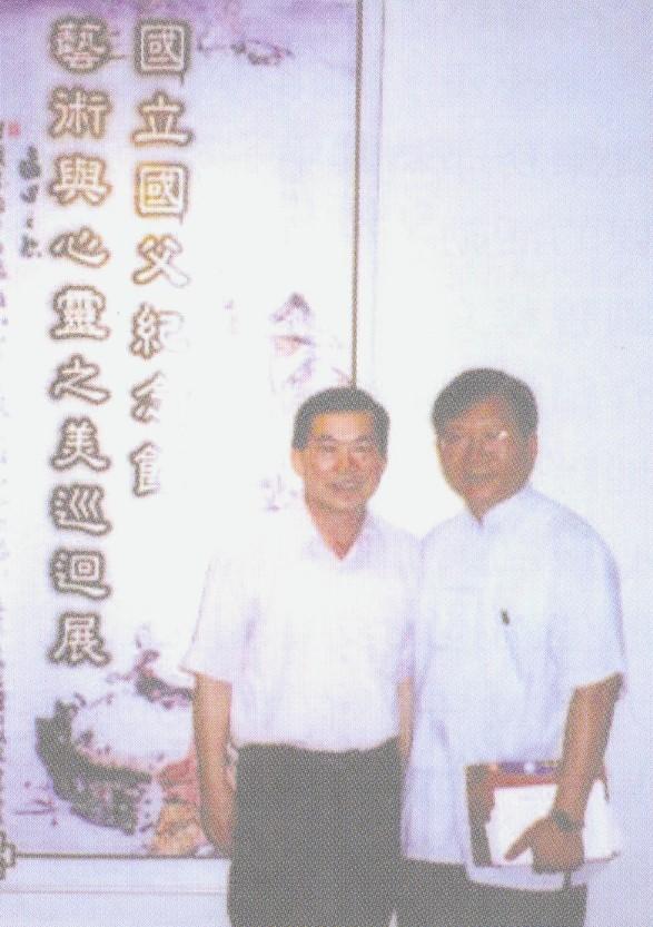 95.9 台東縣巡迴展,與林永發教授合影