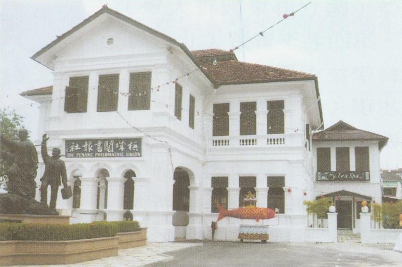 2007.9.22 展覽會場檳城孫中山紀念館全景