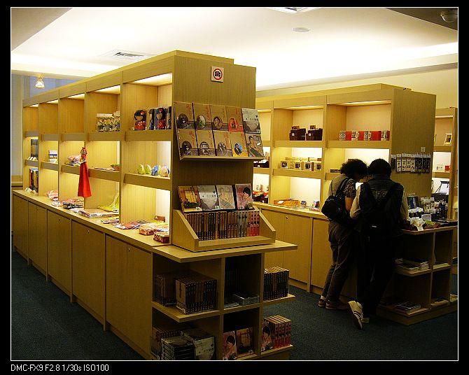 紀念品中心商品展示區