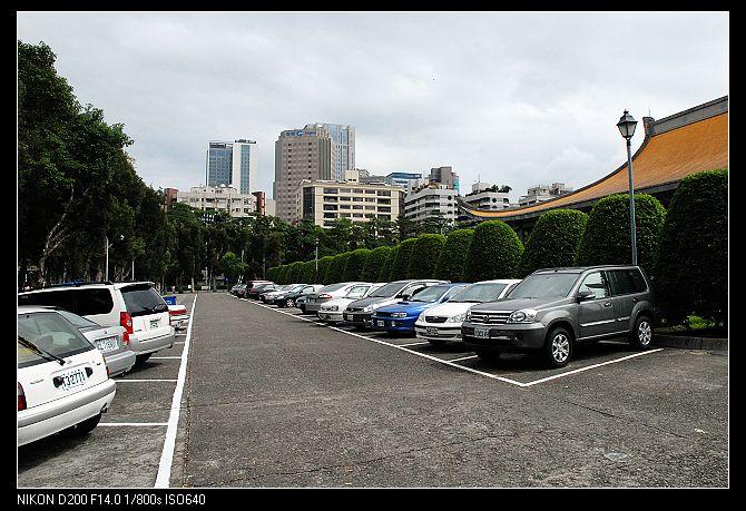 國父紀念館二站停車場一景