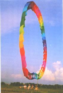 大旋環風箏