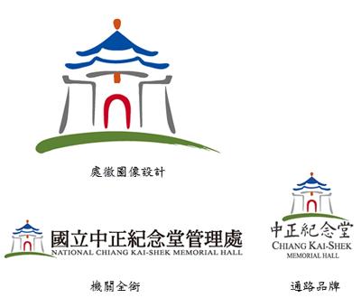 本處logo設計