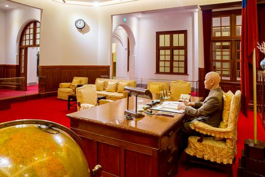 蔣中正總統紀念辦公室