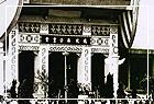 先總統 蔣公崩逝本館作為靈堂之正門素景