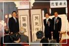 「台灣先賢-蔣渭水先生紀念展」開幕式