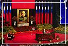 中華民國第六任總統副總統就職典禮在本館大會堂舉行