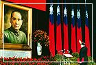 中華民國第六任總統就職典禮中,蔣經國先生宣誓就任