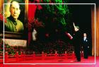 中華民國第八任總統李登輝先生、副總統李元簇先生就職典禮於本館大會堂舉行