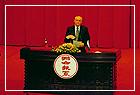 蘇聯前總統戈巴契夫訪華專題演講,在本館大會堂舉行