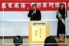 張瑞濱館長在「讓愛飛揚」藝術電影系列講座開幕式上致詞