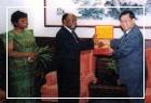 馬拉威共和國內政部長馬路沙(Hon. Monjeza Maluza)伉儷來訪