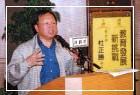 「新政局新挑戰」系列講座,邀請教育部部長杜正勝演講