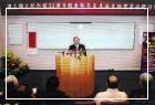 第34週年館慶暨第5屆兩岸倫理學術研討會