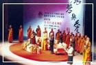 「2006年星雲大師佛學講座知性對談--當基督遇見佛陀」與單國璽樞機主教對談暨頒授星雲大師名譽法學博士學位典禮