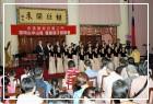 中山樓暑期親子音樂會活動