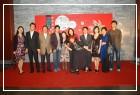 3L4D動漫美學新世紀特展開幕典禮