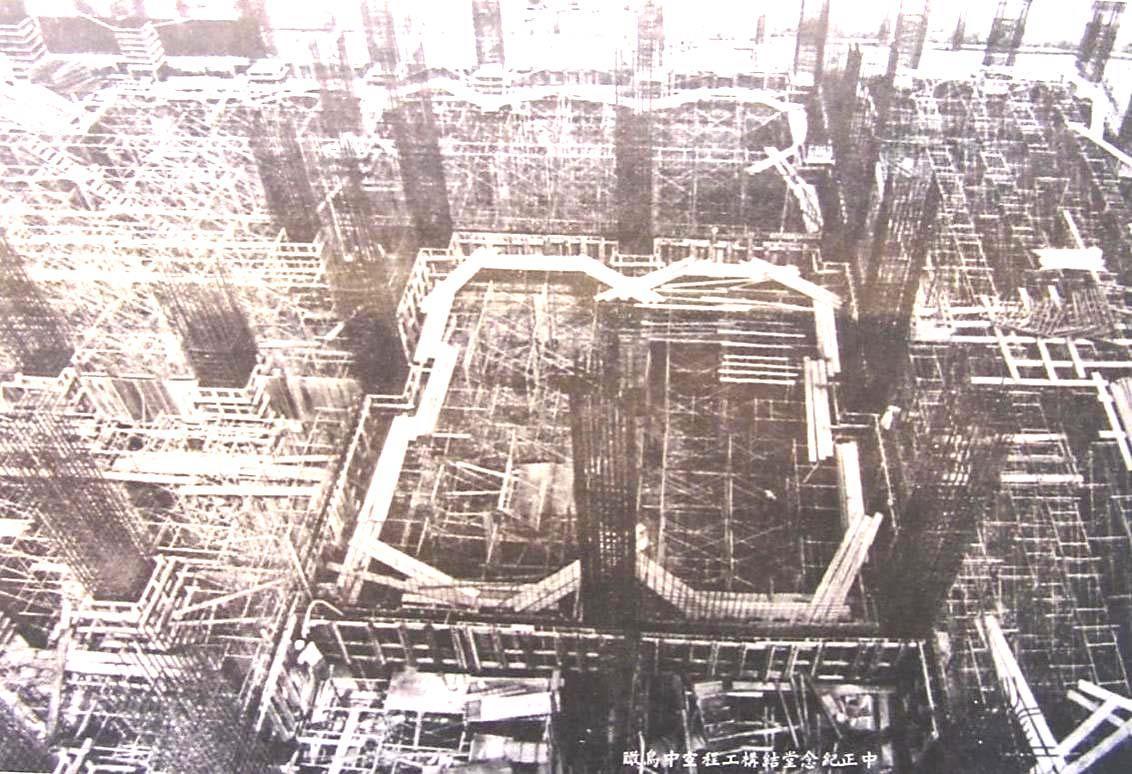 以鋼筋籠工法施作紀念堂主體之施工全景(來源:榮工報導)
