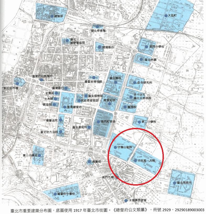臺北市街圖