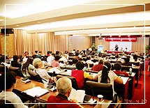 Chungshan Lecture Theatre