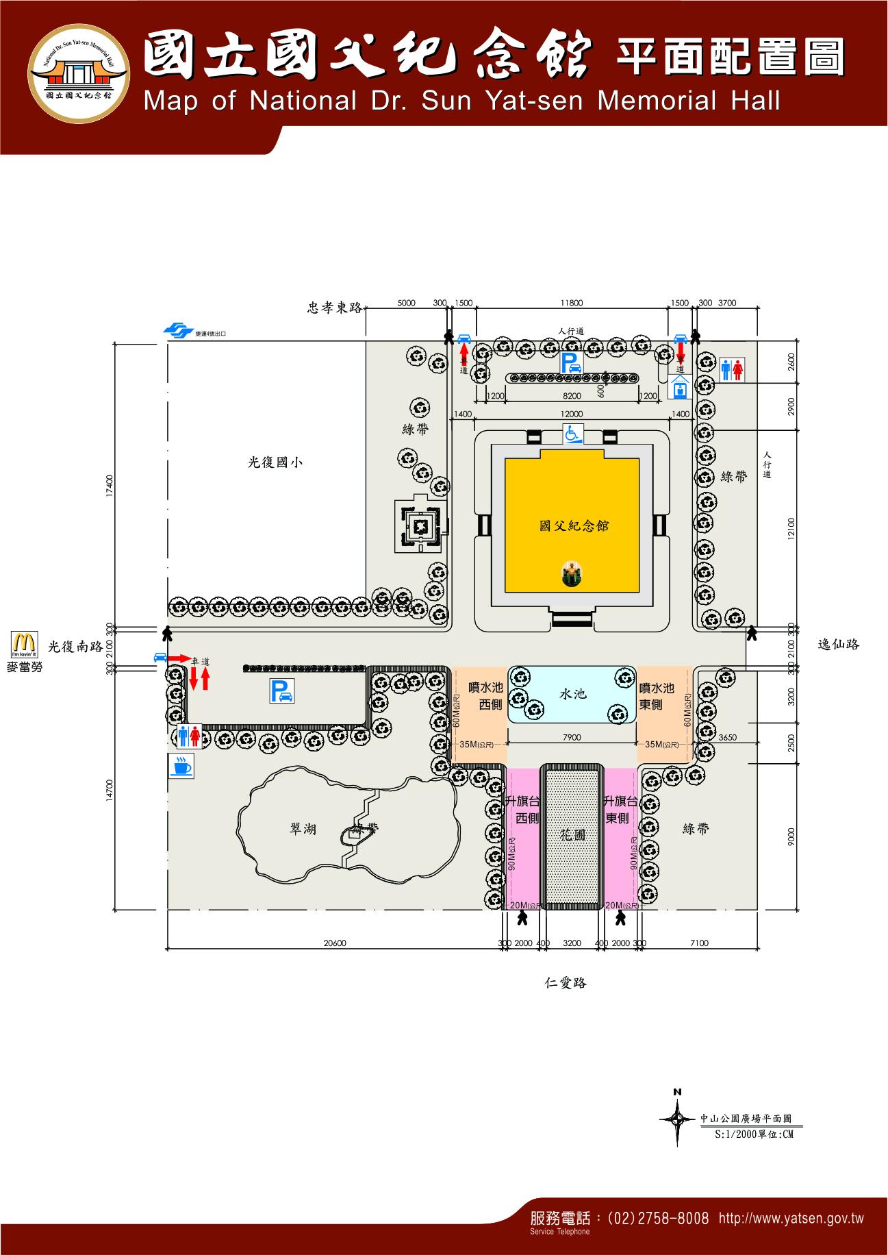 館景平面圖