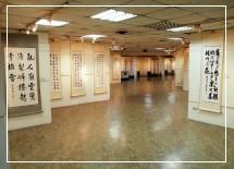 Tswei-xi Gallery
