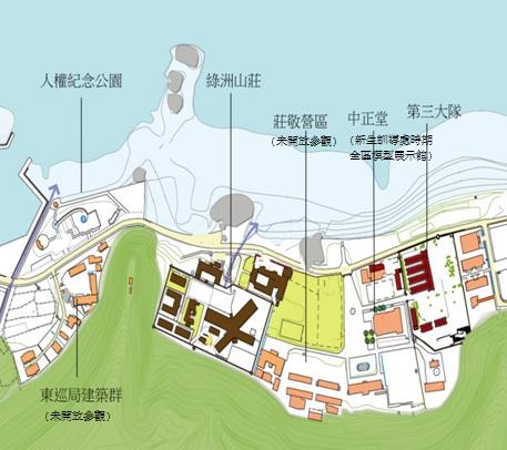 20180314_白色恐怖綠島紀念園區導覽地圖.jpg