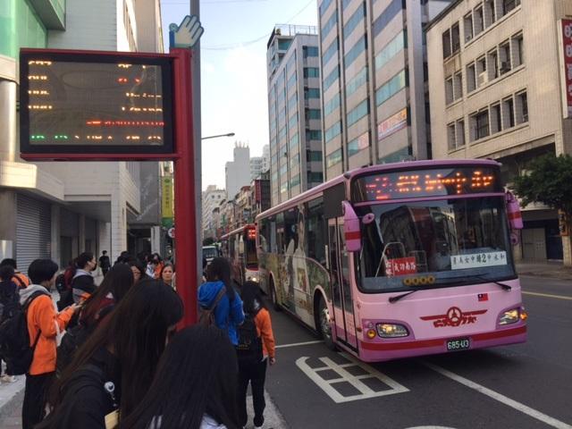 20180323_公車.jpg