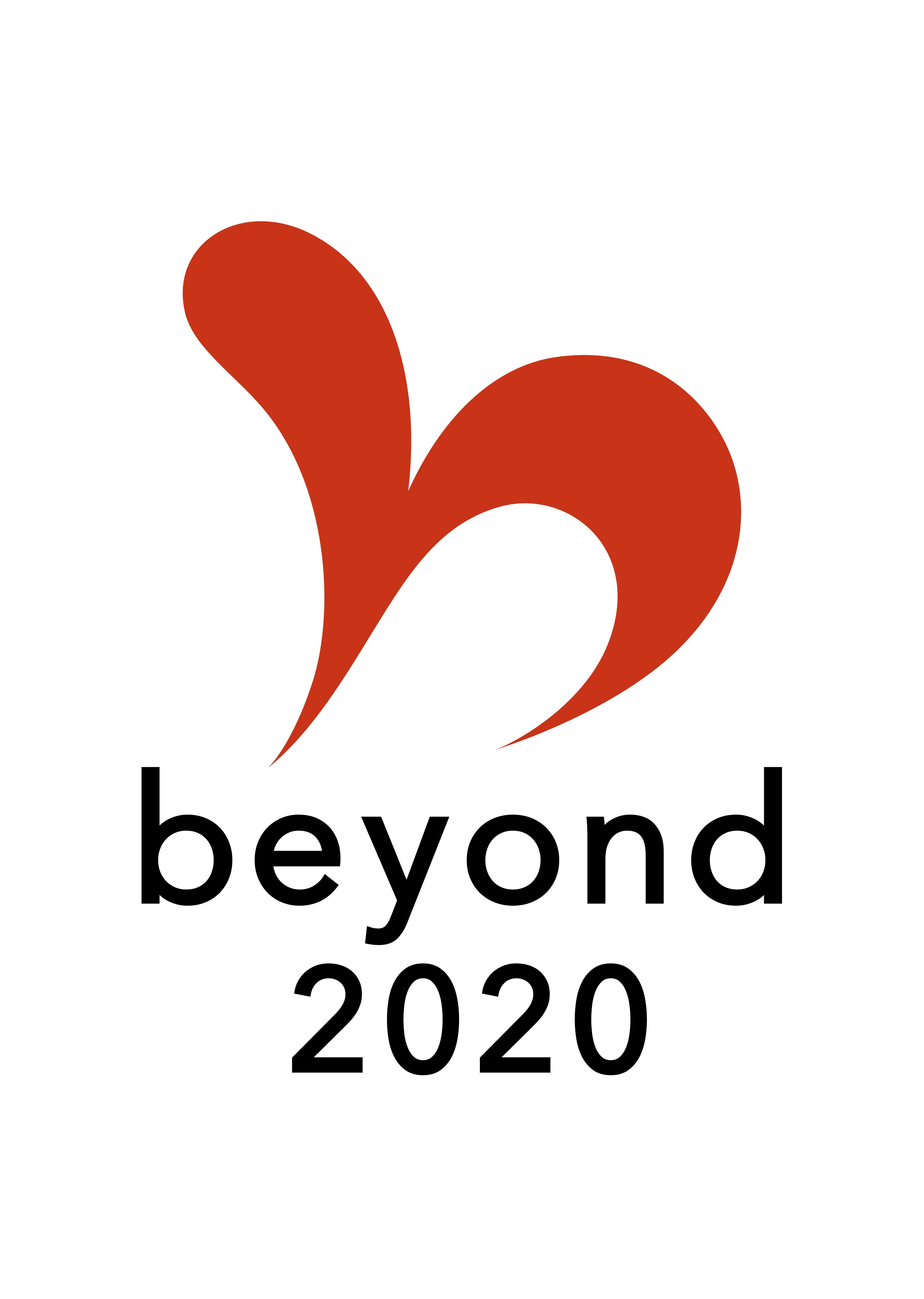 beyond2020_logo_170608.jpg